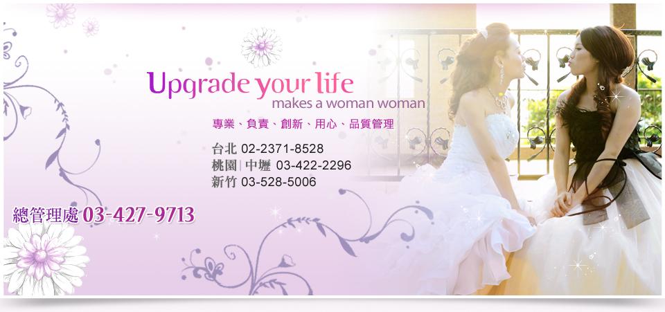 新娘秘書,新娘秘書造型,新娘秘書費用,新娘秘書學苑