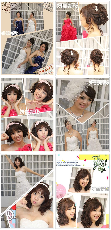 韩式新娘发型步骤解说